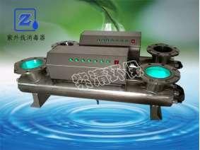 ZQ-UVC-840紫外线消毒器