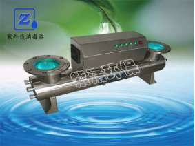 ZQ-UVC-600紫外线消毒器