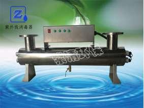 ZQ-UVC-480紫外线消毒器