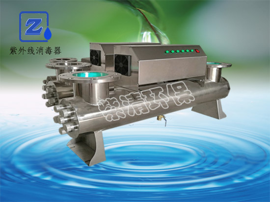 ZQ-UVC-720紫外线消毒器