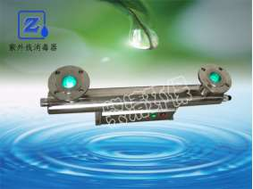 ZQ-UVC-40紫外线消毒器