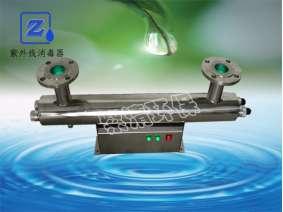 ZQ-UVC-240紫外线消毒器