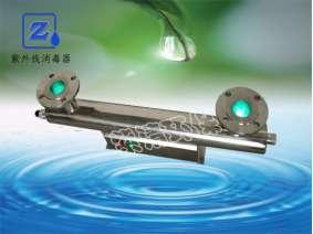 ZQ-UVC-120紫外线消毒器