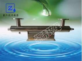 ZQ-UVC-100紫外线消毒器