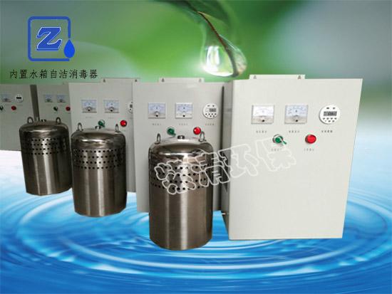 WTS-2W水箱自洁消毒器