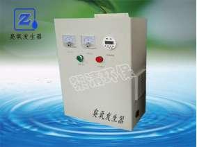 养殖业空气消毒器