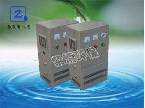 WTS-2C空间净化消毒器