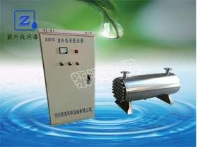 ZQ-UVC-4500大功率紫外线消毒器