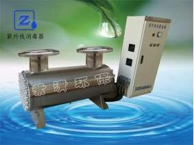 大功率污水紫外线消毒器