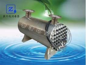 污水紫外线消毒器