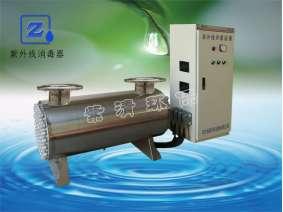 ZQ-UVC-3000大功率紫外线消毒器