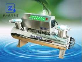 ZQ-UVC-1680大功率紫外线消毒器厂家