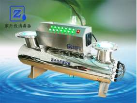 ZQ-UVC-1680大功率紫外线消毒器