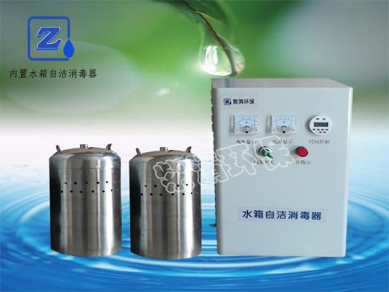一拖二 一控二 水箱自洁消毒器WTS-2B 304不锈钢曝气筒