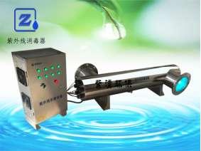 异形304不锈钢管道式紫外线消毒器 紫外线杀菌器灭菌仪过流式管道式