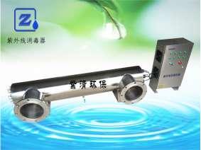 分体异形管道式大流量紫外线消毒器 过流式紫外线杀菌器 水处理设备 304不锈钢