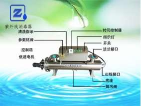 ZQUVC-AT480电动自清洗紫外线消毒杀菌器