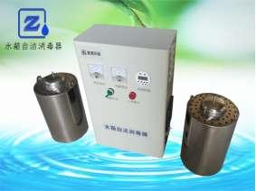 WTS-2B一拖二内置式水箱自洁消毒器