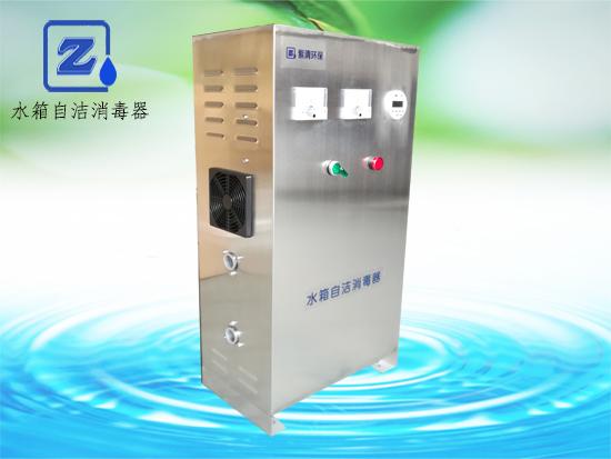 WTS-W外置式水箱自洁消毒器