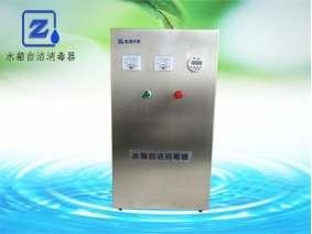 WTS-2W外置式水箱自洁消毒器