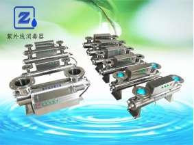ZQ-DX-481紫外线消毒杀菌设备 紫外线消毒器