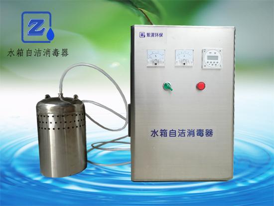 304不锈钢内置水箱自洁消毒器