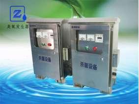 5g防雨型304不锈钢臭氧发生器