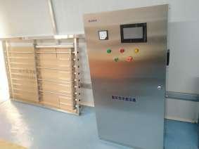 框架式(明渠)紫外线消毒器