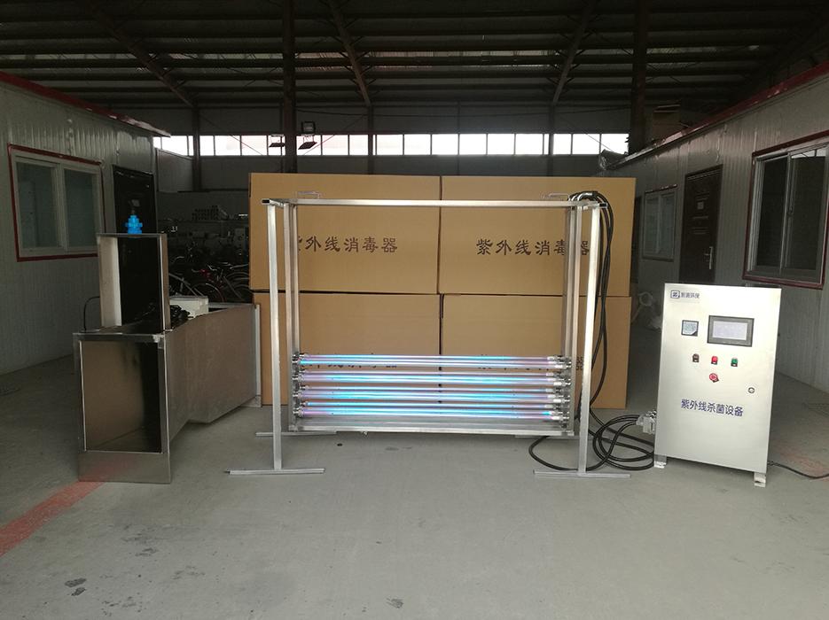 框架式污水紫外线消毒系统