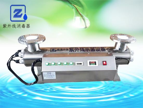 紫外线消毒器厂家定制款