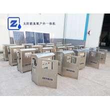 太阳能臭氧户外一体机(太阳能型水箱自洁消毒器)
