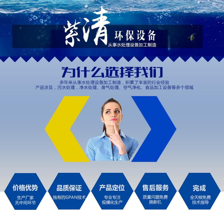 产品优势_河北紫清环保设备有限公司官网